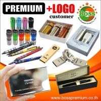 ร้านBoss Premium Group