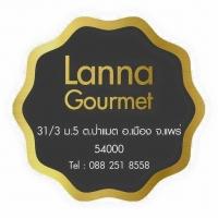 ร้านLanna Gourmet