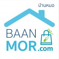 ร้านบ้านหมอ BaanMor.com ศูนย์รวมวิตามินและเวชสำอางค์นำเข้าจากหมอแท้ๆ