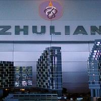 ร้านzhulianshop