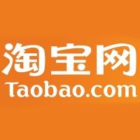 ร้านอบรมฟรี สร้างธุรกิจนำเข้าสินค้าจากจีนมาขายในประเทศผ่านเว็บ Taobao.com