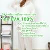 เสื้อกันฝนขาวขุ่น วัสดุ EVA 100% (เสื้อ+กางเกง) ชายหญิง รหัส 09-LX