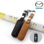 ซองหนังแท้ใส่กุญแจรีโมทรถยนต์ Mazda 2,3/CX-3,5 Smart Key 2 ปุ่ม