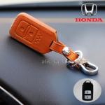 ซองหนังแท้ ใส่กุญแจรีโมทรถยนต์ HONDA HR-V,CR-V,BR-V,JAZZ Smart Key 2 ปุ่ม
