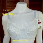 เสื้อชั้นในให้นม-เปิดเต้า วาโก้ Size B85, C85, D70 ,D75