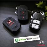 ปลอกซิลิโคน หุ้มกุญแจรีโมทรถยนต์ Honda HR-V,JAZZ,CR-V,BR-V Smart Key 2 ปุ่ม สี ดำ/แดง