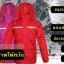 เสื้อกันฝน High grade แถบสะท้อนแสง 3M (เสื้อ+กางเกง) รหัส 01-QF thumbnail 3