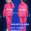 ชุดกันฝน โพรเทค360° (เสื้อ+กางเกง) รหัส 29-HO thumbnail 2