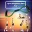 Figure-8 Resistance Band (ยางยืดบริหารกล้ามเนื้อ-สำหรับผู้เริ่มต้น) thumbnail 1
