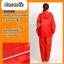 เสื้อกันฝน เบาบาง 0.2mm (เสื้อ+กางเกง) รหัส 02-QF thumbnail 4