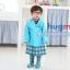 ชุดคลุมกันฝนเด็ก HUGMII By Kanphonsmile :) รหัส 12-LX thumbnail 1
