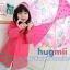ชุดคลุมกันฝนเด็ก HUGMII By Kanphonsmile :) รหัส 12-LX thumbnail 11