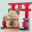 กล่องเพลง Lucky Cat ♫ Yurikago No Uta (ゆりかごの唄) ♫ กล่องดนตรี Wooderful Life thumbnail 5