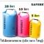 กระเป๋ากันน้ำ ลอยน้ำ Safebet รหัส 20-SB thumbnail 2