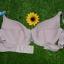 เสื้อชั้นในวาโก้ Maternity-แบบไม่เปิดเต้า Size B75 B85 thumbnail 4