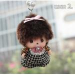 ที่ห้อยกุญแจตุ๊กตาแฟชั่น จากเกาหลี หรูหรา แบบ 2 (พร้อมส่ง)