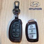 ซองหนังแท้ ใส่กุญแจรีโมทรถยนต์ รุ่นโลโก้เหล็ก Hyundai Elantra 2,3 ปุ่ม พับข้าง สีดำ
