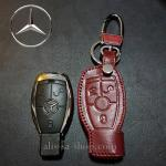 ซองหนังแท้ ใส่กุญแจรีโมทรถยนต์ หนังลาตินั่มคอร์ Mercedes Benz รุ่น 3 ปุ่ม สีไวน์แดง