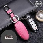 ซองหนังแท้ ใส่กุญแจรีโมทรถยนต์ รุ่นสีสัน Nissan Teana,Almera,Sylphy,Xtrail Smart Key 4 ปุ่ม สีชมพู