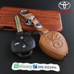ซองหนังแท้ ใส่กุญแจรีโมท Toyota Altis,Hilux Vigo,Fortuner,Camry,Innova สีน้ำตาล