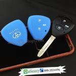 ปลอกซิลิโคน หุ้มกุญแจรีโมทรถยนต์ Toyota Altis,Hilux Vigo,Fortuner,Camry,Innova สีฟ้า