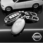 New กรอบ_เคส ใส่กุญแจรีโมทรถยนต์ Teana,Almera,Sylphy,Xtrail Smart Key 4 key สีขาว