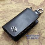 กระเป๋าซองหนังแท้ ใส่กุญแจรถยนต์ โลโก้ Toyota สีดำ