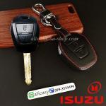 ซองหนังแท้ ใส่กุญแจรีโมทรถยนต์ ISUZU D-Max X-Series สีดำ