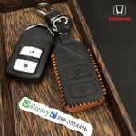ซองหนังแท้ ใส่กุญแจรีโมทรถยนต์ รุ่นด้ายสีทรูโทน HONDA HR-V,CR-V,BR-V,JAZZ Smart Key 2 ปุ่ม สีส้ม