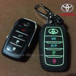 ซองหนังแท้ ใส่กุญแจรีโมทรถยนต์ รุ่นด้ายสีเรืองแสง All New Toyota Fortuner/Camry 2015-18 Smart 4 ปุ่ม ด้ายสีดำ