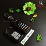 ซองหนังแท้ ใส่กุญแจรีโมทรถยนต์ รุ่นเรืองแสง Honda Accord All New City Smart Key 3 ปุ่ม สีดำ