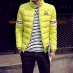 สีเหลือง