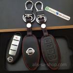 ซองหนังแท้ ใส่กุญแจรีโมทรถยนต์ รุ่นหนังนิ่ม โลโก้-เงิน Nissan Teana,Almera,Sylphy,Xtrail Smart Key 4 ปุ่ม สีดำ