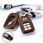 กรอบ-เคส ใส่กุญแจรีโมทรถยนต์ Honda Accord All New City,Hatchback Smart Key 3 ปุ่ม สีน้ำตาล