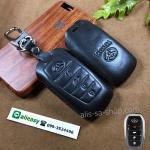 ซองหนังแท้ ใส่กุญแจรีโมทรถยนต์ หนัง Cowhide All New Toyota Fortuner/Camry Hybrid 2015-17 Smart Key 4 ปุ่ม สีดำ