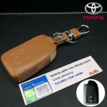ซองหนังแท้ ใส่กุญแจรีโมทรถยนต์ All New Toyota Yaris 2014-17 แบบ Push Start โลโก้เงิน รุ่น 2 ปุ่ม สีน้ำตาล