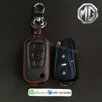 ซองหนังแท้ ใส่กุญแจรีโมทรถยนต์ MG 5 สีดำ