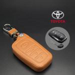 ซองหนังแท้ ใส่กุญแจรีโมทรถยนต์ Toyota Hilux Revo Smat Key 3 ปุ่ม สีน้ำตาล