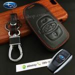 ซองหนังแท้ ใส่กุญแจรีโมทรถยนต์ รุ่นโลโก้-ฟ้า Subaru XV,Forester,Brz,Outback 2015-18 Smart Key สีดำ