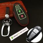 ซองหนังแท้ ใส่กุญแจรีโมทรถยนต์ รุ่นด้ายสีเรืองแสง ใหม่ All New Suzuki Swift,Ciaz สีแดง