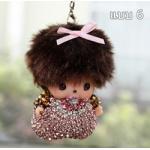 ที่ห้อยกุญแจตุ๊กตาแฟชั่น จากเกาหลี หรูหรา แบบ 6 (พร้อมส่ง)