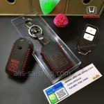 ซองหนังแท้ ใส่กุญแจรีโมท รุ่นด้ายสีหนังนิ่ม HONDA HR-V,CR-V,BR-V,JAZZ Smart Key 2 ปุ่ม สีแดง