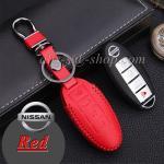 ซองหนังแท้ ใส่กุญแจรีโมทรถยนต์ รุ่นสีสัน Nissan Teana,Almera,Sylphy,Xtrail Smart Key 4 ปุ่ม สีแดง