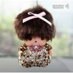 ที่ห้อยกุญแจตุ๊กตาแฟชั่น จากเกาหลี หรูหรา แบบ 4 (พร้อมส่ง)
