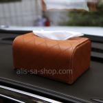 กล่องทิชชู้ หุ้มด้วยหนัง Hi-End อย่างดีคุณภาพเยี่ยม สำหรับใช้ตกแต่ภายในรถยนต์ สีน้ำตาล