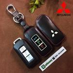 ซองหนังแท้ ใส่กุญแจรีโมทรถยนต์ รุ่นเรืองแสง Mitsubishi Mirage,Attrage,Triton,Pajero สีดำ