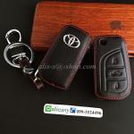 ซองหนังแท้ ใส่กุญแจรีโมทรถยนต์ Toyota Hilux Revo,New Altis 2014-17 รุ่นหนังนิ่ม โลโก้-เงิน สีดำ