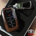 กรอบ-เคส ใส่กุญแจรีโมทรถยนต์ All New Toyota Fortuner/Camry 2015-17 Smart 4 ปุ่ม โลโก้_เงิน สีน้ำตาล