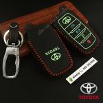 ซองหนังแท้ ใส่กุญแจรีโมทรถยนต์ รุ่นด้ายสีเรืองแสง All New Toyota Fortuner/Camry 2015-18 Smart 4 ปุ่ม ด้ายสีแดง