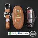 ซองหนังแท้ ใส่กุญแจรีโมทรถ Nissan March,X-Trail,Navara,Juke,Pulsar Smart Key 3 ปุ่ม รุ่นเรืองแสง สีน้ำตาล